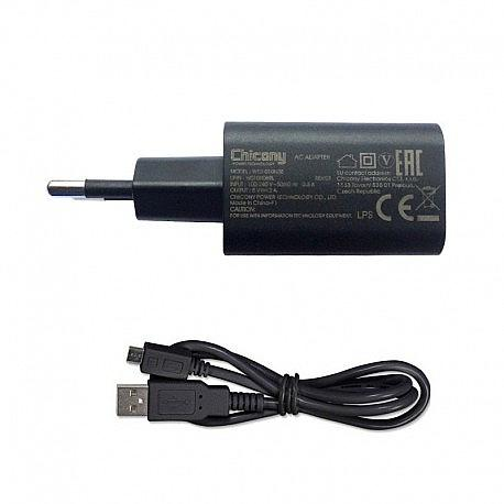 D'ORIGINE MEDION AKOYA S1219T MD 99202 MD 99203 AC Adapter Chargeur